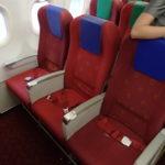 UO:香港エクスプレス航空【A320スイートシート】UO1639:福岡(FUK)-香港(HKG)