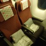JL:JAL【B763ER(A44)エコノミークラス】JL35:東京/羽田(HND)-シンガポール(SIN)