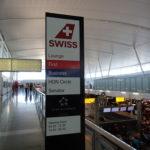 ニューヨーク/ジョン・F・ケネディ国際空港【SWISSラウンジ】