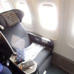 『1A』剥奪?!【JAL B763ER(A43)ビジネスクラス】JL20:北京(PEK)-東京/羽田(HND)